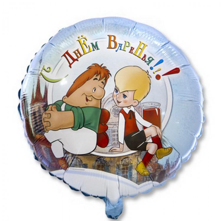 Картинки с карлсоном прикольные с днем рождения круглые, открыток ручной работы