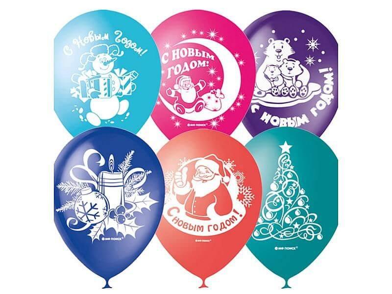открытка воздушные шары новый год
